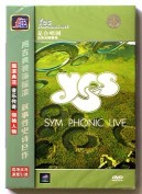 Yes Symphonic Live [DVD]