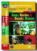 Ziggy Marley  & The Melody Makers Live [DVD]