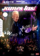 James Last A World of Music [DVD]