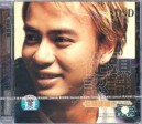 Hacken Lee Greatest Hits [DSD]