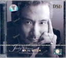Jacky Cheung Jacky Cheung and Friends [DSD]