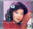 Teresa Teng The World is Changeful [DSD]
