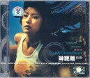 Kelly Chen Kelly Chen Best [DSD]