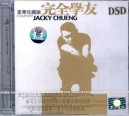 Jacky Cheung Complete Jacky Cheung [DSD]