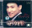 Jacky Cheung Love and Symphony [DSD]