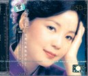 Teresa Teng The Moon Portrays My Heart [DSD]