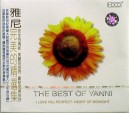 Yanni The Best of Yanni [HDCD]