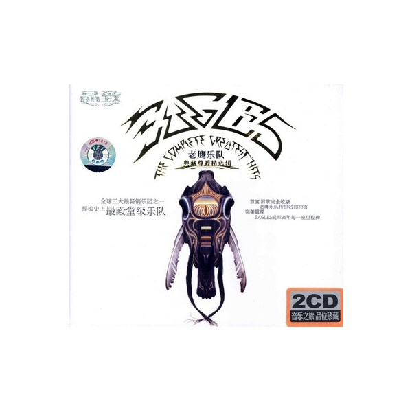 The Complete Greatest Hits America: Eagles The Complete Greatest Hits [2CD]