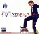 Justin Timberlake Futuresex/Lovesounds