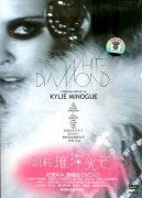 Kylie Minogue White Diamond/Homecoming Tour [2DVD]